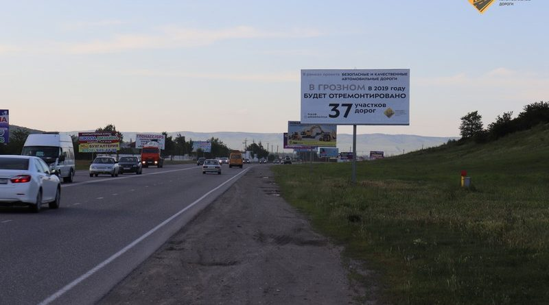На въездах в Грозный и Аргун установлены баннеры об участии республики в нацпроекте «Безопасные и качественные автомобильные дороги»