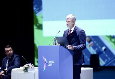 В Екатеринбурге начала свою работу международная специализированная выставка «Дорога»