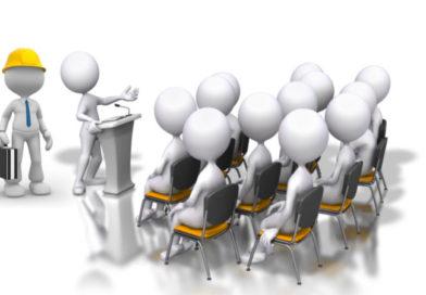 АНОНС. Общественные слушания в мэрии г.Аргун
