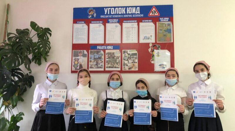 Юные инспекторы движения из города Аргун приняли участие в тестировании по безопасности на дорогах