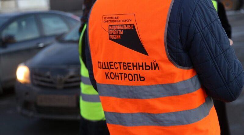 Специалисты дорожного ведомства Чеченской Республики и Общероссийского народного фронта промониторили объекты дорожного нацпроекта в Грозном