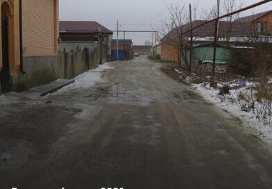 В городе Аргун в 2021 году благодаря нацпроекту отремонтируют улицу Усмана Моллаева