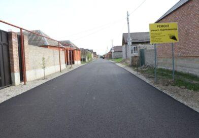 Дорожный нацпроект на улицах Аргуна, названных в честь участников Великой Отечественной войны