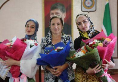 В Минавтодоре отметили День чеченской женщины